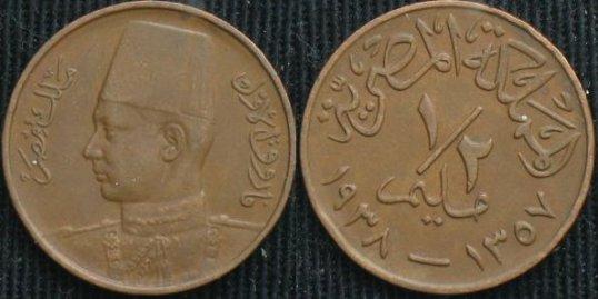 Egypt Half millieme