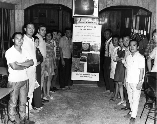 1969 - USS Cam Ranh Bay Moon Launch