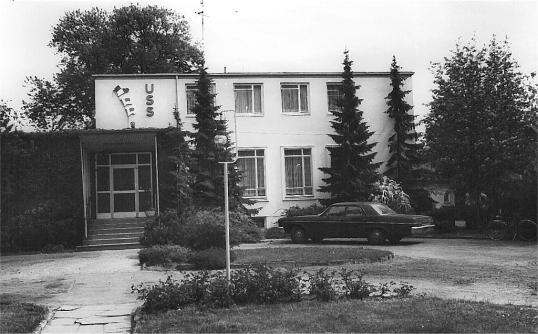 Europe Trip - Jun 1971 - Bremerhaven - USS Club