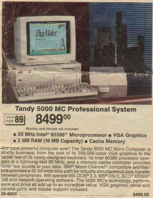 Old Computer Ad (1989)