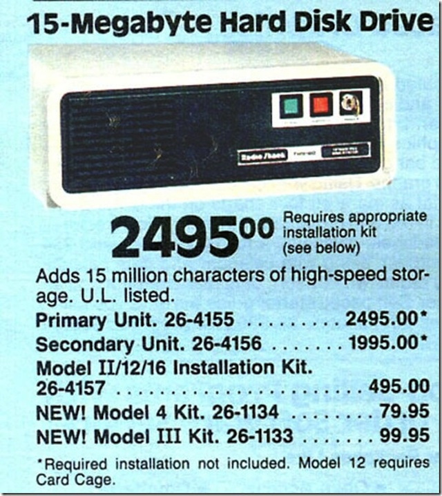 Vintage Hard Drive Ad