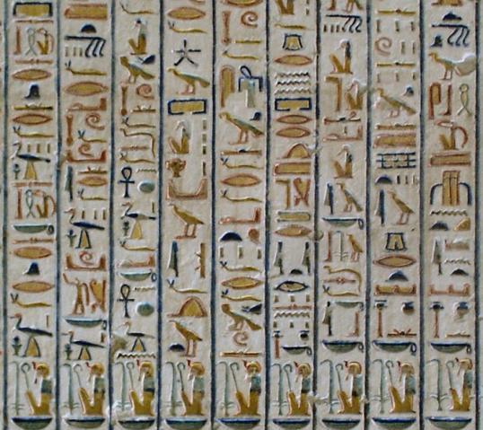 hieroglyphs01