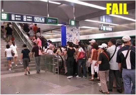 auto-escalator-fail-307449