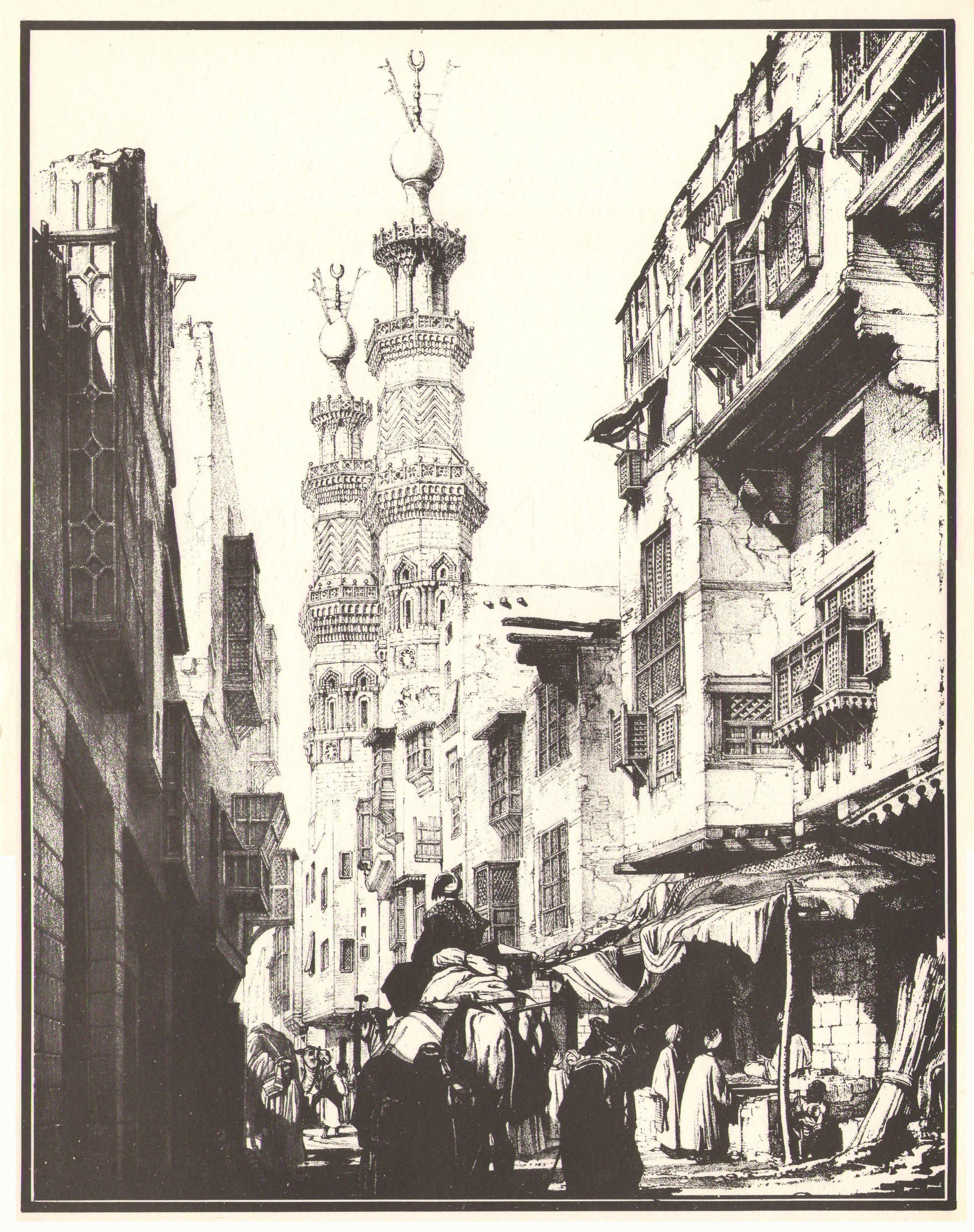 B - Bab Zuwayla