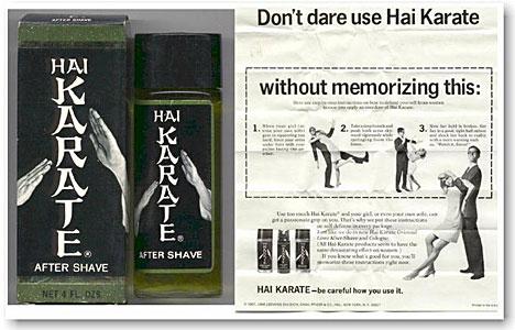 perfume_1975hai_karate